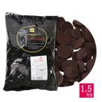PB 製菓用チョコレート ベリーズ クーベルチュール ダークチョコレート 52% 1.5kg (B7193)