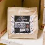 ヴァローナ チョコレート フェーブ型 EQUATORIALE NOIRE エクアトリアル ノワール 55% 1kg  業務用 (夏季冷蔵)   手作りバレンタイン