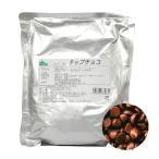 (PB)丸菱 製菓用チョコ チョコチップ 1kg(夏季冷蔵)