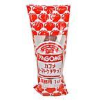 カゴメ 業務用トマトケチャップ 赤チューブ 1kg(常温)
