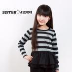 ショッピングジェニィ SISTER JENNI ペプラムボーダートップス(クリックポスト送料無料)
