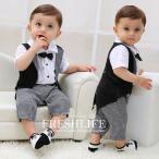 ベビー フォーマル 男の子 ロンパース 男の子スーツ  フォーマル 男の子半袖  ベビー服 キッズ フォーマル 男の子ロンパース ベビー 赤ちゃん 結婚式