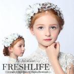 子供 ヘッドドレス キッズ フォーマル ヘアアクセサリー カチューシャ  ピアノ発表会 ヘッドレス 子供 フラワーティアラ 花 リボン 子供髪飾り 結婚式