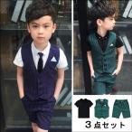 子供スーツ男の子ベストスーツ3点セットTシャツ子供服フォーマル男キッズスー...