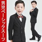 卒業式スーツ男の子子供スーツタキシードキッズフォーマル男の子スーツ韓国子供...