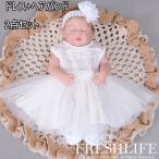 ベビードレス  結婚式  ベビー服 セレモニードレス  帽子付き  新生児  お宮参り用ドレス   ピンク   リトルプリンセスドレス  60 70 85 90