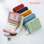 財布 二つ折り財布 ウォレット 小さい財布 サイフ さいふ レディース カード コインケース 小銭入れ コンパクト 可愛い オシャレ