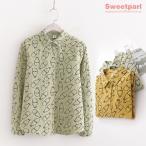 シャツ レディース ファッション 春物 秋物 ミルクボトル 総柄 カジュアルシャツ トップス 長袖シャツ 40代 50代 60代