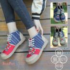 ブーツ レディース 麻 ショートブーツ カジュアルシューズ 裏起毛 軽量 花柄 歩きやすい 履きやすい きれいめ