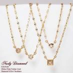 新作! ネックレス ダイヤモンド 一粒 0.01ct 【K10 WG/PG/YG】 シンプル/華奢/18K/18金/ゴールド/プチプラ/Gold Diamond Necklace
