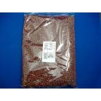 ホクレン あずき(北海小豆)令和1年産 1kg