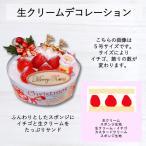 店頭お渡し商品 4号クリスマス生クリームデコレーションケーキ