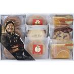 坂井宏行のこだわり洋菓子 フルール 洋菓子9個入り 6378 洋菓子 お菓子 詰め合わせ ギフト