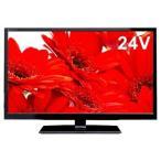 エスキュービズム 24V型録画機能付き地上デジタルフルハイビジョン液晶テレビ AT-24L01SR/