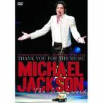 マイケル・ジャクソン マイケル・ジャクソン・アンソロジー DVD