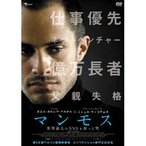 Yahoo!オールコムトップスターガエル・ガルシア・ベルナル マンモス 世界最大のSNSを創った男 DVD