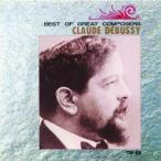 オムニバス 作曲家 ドビュッシー CD