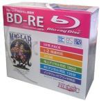 HIDISC BD-RE 録画用5mmスリムケース10P HDBD-RE2X10SC