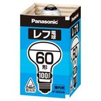 PANASONIC レフ電球60W形 RF100V54WD