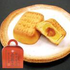 受賞銘菓 売薬さん(プレーン)5個入