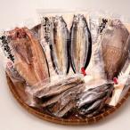海産物 ギフト 贈り物 北海道 北海道限定開き物Aセット「H-01」さんま、なめたかれい、ほっけ、こまい、ししゃも 北海道干物セットお土産
