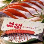 海産物 ギフト 贈り物 北海道 紅鮭姿切身「1切真空」「S-05」2kg-2.1kg 北海道サケお土産