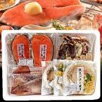 海鮮バーベキューセット[36]キングサーモン、ほたてバター焼き、いか、生たらばがにカット 北海道魚介お土産 お歳暮ギフト(特産品 名物商品)