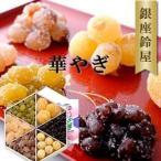 sweetsno-mori_suzuya-hsa-3