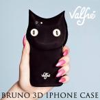 Valfreヴァルフェー BRUNOクロネコ 3D iphone6/6plus case シリコンアイフォンケース