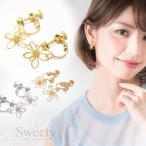 イヤリング フラワー 花 ワイヤー イヤリング ピンクゴールド・ゴールド・シルバーの全3色|Sweety