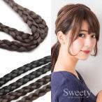 カチューム 三つ編み  2連カチューム カチューシャ 全6色|Sweety
