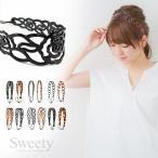 カチューム  ラバーカチューム カチューシャ 柔らかいソフトなヘアバンド 2色×7種類展開|Sweety