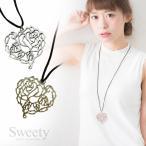 ショッピング薔薇 薔薇ハート革ひもネックレス 全2色|Sweety