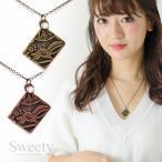 ショッピングアリス 在庫限りの特別価格 ラビットプレートネックレス 全2色|Sweety