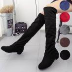 ニーハイブーツ ロングブーツ ブーツ おしゃれ 大きいサイズ ロング かわいい フラット 黒 歩きやすい 履きやすい ローヒール (bo-596)