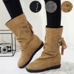 ロングブーツ ブーツ おしゃれ 大きいサイズ ロング ミドル かわいい 黒 歩きやすい 履きやすい インヒール  ローヒール (bo-598)