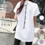 ショッピングカットソー カットソー レディース トップス 半袖 バックプリント ロゴ (t425) (メール便送料無料)