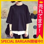 ショッピングカットソー カットソー レディース レイヤード Tシャツ TEE トップス (t427)(メール便送料無料)