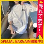 ショッピングカットソー カットソー Tシャツ ロゴ バックプリント 大きいサイズ オーバーサイズ トップス レディース (t431) (メール便送料無料)