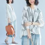 ショッピングカットソー カットソー ドルマン Tシャツ 体型カバー 袖フレア 幾何学柄 トップス レディース (t440)(メール便送料無料)
