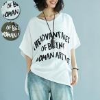 ショッピングカットソー カットソー ビッグTシャツ ロゴ入り ゆったりシルエット レディース トップス(t453)(メール便送料無料)