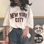 ショッピングカットソー カットソー ビッグTシャツ ロゴ Vネック ゆったり レディース トップス(t455) (メール便送料無料)