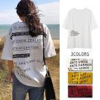 ショッピングカットソー カットソー ビッグTシャツ バックロゴ バックプリント トップス カジュアル レディース (t476) (メール便送料無料)