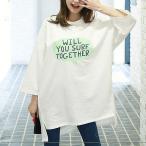 ショッピングカットソー カットソー プリントTシャツ 7分袖 ビッグサイズ ゆったり トップス レディース(t479) (メール便送料無料)