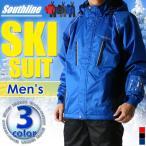 ■South Lineのスキーウェア! ゲレンデ サロペット