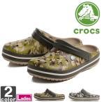 ショッピングcrocband 《送料無料》クロックス/crocs レディース クロックバンド カモ クロッグ 203191 1702 ウィメンズ 婦人