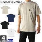ロードスバレンチノ/Rodhos Valentino メンズ 半袖 ハイネック Tシャツ 2070 1704 男性 紳士