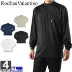 ロードスバレンチノ/Rodhos Valentino メンズ 長袖 ハイネック Tシャツ 2116 1704 男性 紳士