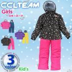 ■CCL TEAMのスキーウェア! 上下セット サロペット