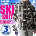 ■PALJU CLAIRのスキーウェア! サロペット
